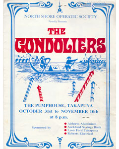 The Gondoliers - 1984