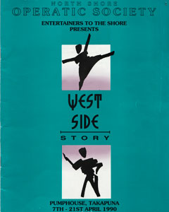 West Side Story - 1990